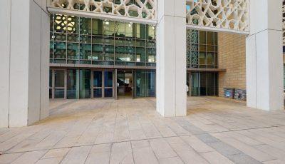 معهد اللغة الانجليزية – جامعة الأميرة نورة 3D Model