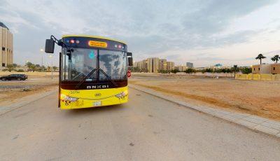 شركة تطوير النقل التعليمي 3D Model